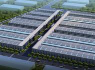 许昌纪年高新技术产业园工程案例企业形象