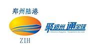 郑州国际陆港开发建设有限公司