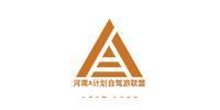 郑州自由客文化传播有限公司