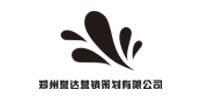 郑州誉达营销策划有限公司