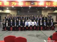 郑州顺通房地产营销策划有限公司第六分公司企业形象