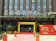 江泰天宇国际企业形象