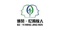 河南省腾辉商务服务有限公司