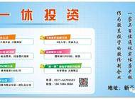 郑州一休物联网科技有限公司企业形象
