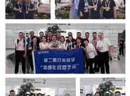 河南金凯元教育咨询有限公司企业形象