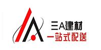 郑州三个尖建筑材料有限公司
