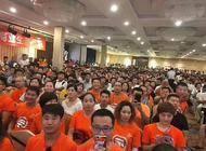 郑州凯现超凡信息技术有限公司企业形象