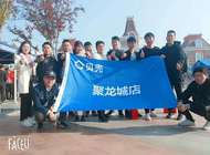 郑州百川房地产营销策划有限公司企业形象