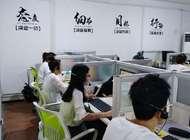 郑州辰迈信息技术有限公司企业形象