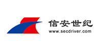 河南信安世纪科技有限公司