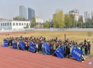 郑州壹加贰联合不动产经纪有限公司第九分公司企业形象