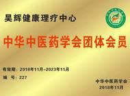 河南昊辉教育咨询有限公司企业形象