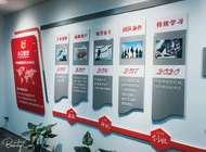 河南省思迪格教育信息咨询有限公司企业形象