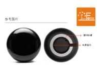 人工智能遥控器企业形象