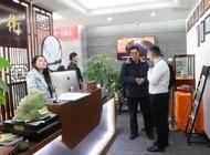 河南天皓艺术品有限公司企业形象