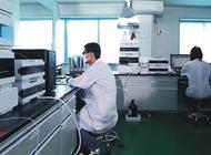 河南正昌生物医药科技有限公司企业形象