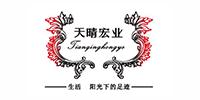 郑州天晴宏业网络科技有限公司