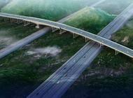 利川绕城一级公路企业形象