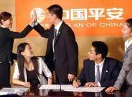 中国平安人寿保险股份有限公司郑州福塔营销服务部区拓企业形象