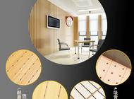 木质吸音板企业形象