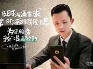 河南骄阳房地产营销策划有限公司建业贰号城邦店企业形象