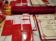 郑州福麟居房地产营销策划有限公司民安北郡分公司企业形象