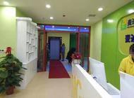 郑州市二七区麦迪德普施培训学校企业形象