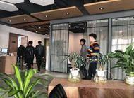 郑州洪之润企业管理咨询有限公司企业形象
