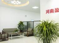 河南盈晨教育科技有限公司企业形象