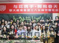郑州联大外国语培训学校企业形象
