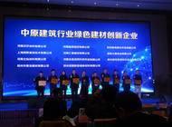 郑州德艺景观标识设计有限公司企业形象