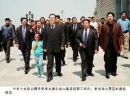 郑州震东房地产咨询有限公司企业形象