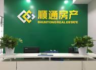 郑州顺通房地产营销策划有限公司第三分公司企业形象