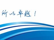 河南清阳电力设备有限公司企业形象