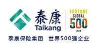 泰康人壽保險股份有限公司河南分公司電銷事業部
