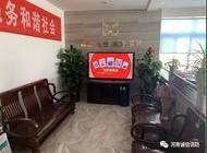 郑州中建建筑安装工程有限公司企业形象