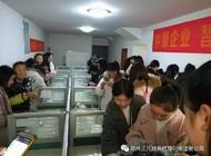 郑州三元财务管理有限公司企业形象