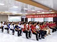 河南鑫亿航电子科技有限公司企业形象