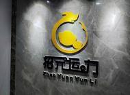 郑州招元货运有限公司企业形象