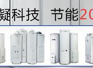 河南亮宇暖通工程设备有限公司企业形象