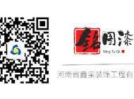 河南省鑫宝装饰工程有限公司企业形象