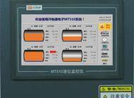 加油站液位检测仪MT-510企业形象