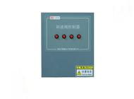 MV卸油阀控制器企业形象