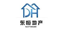 郑州东之恒房地产营销策划有限公司