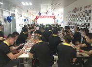 河南居泽企业管理咨询有限公司企业形象