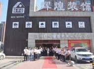 郑州金辉煌装饰工程有限公司企业形象
