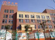 河南汉士特机电设备有限公司企业形象