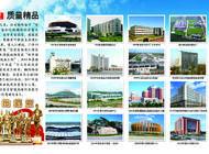河北建设集团有限公司河南分公司企业形象