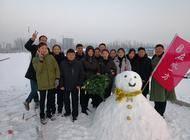 漯河华泰置业集团有限公司企业形象
