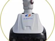 巡检机器人企业形象